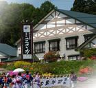 1-5. 호텔 마사카